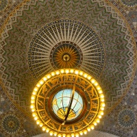 Domed Ceiling of the Rotunda